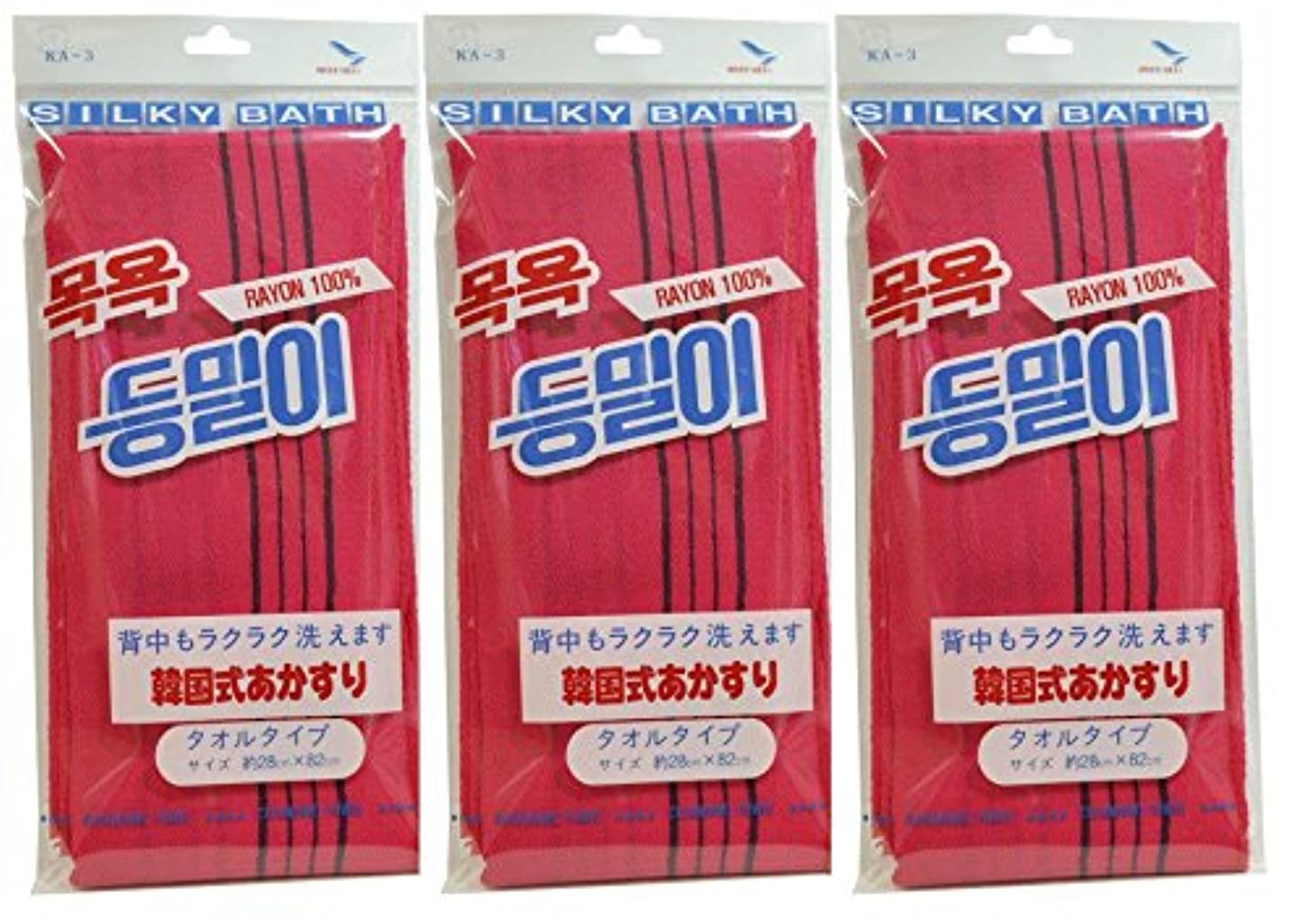 ばかげている急いで土器韓国発 韓国式あかすり タオルタイプ(KA-3)レッド×3個セット