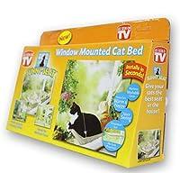 猫 快適 ベッド テラス 窓 簡単 取り付け 吸盤 タイプ