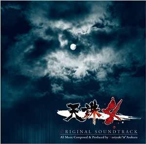 「天誅4」オリジナル・サウンドトラック