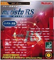 ニッタク モリストRSソフト レッド NR8690 チュウ
