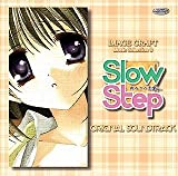 Slow Stepオリジナルサウンドトラック IMAGE CRAFT 3