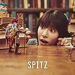 見っけ(初回限定盤)(SHM-CD+Blu-ray付)