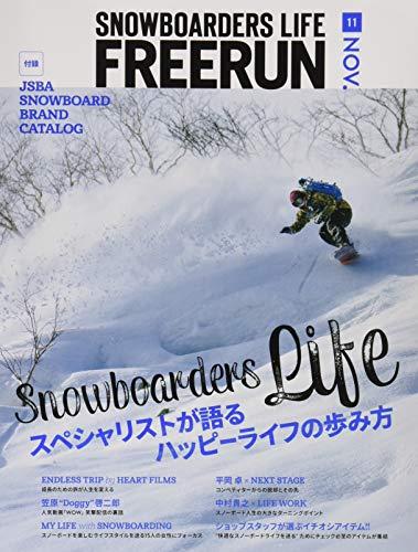 Freerun(フリーラン) 2018年 11 月号 [雑誌]