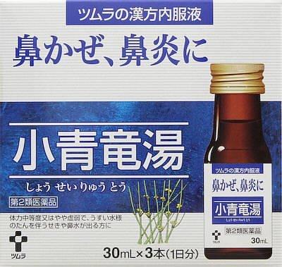 (医薬品画像)ツムラ漢方内服液小青竜湯S