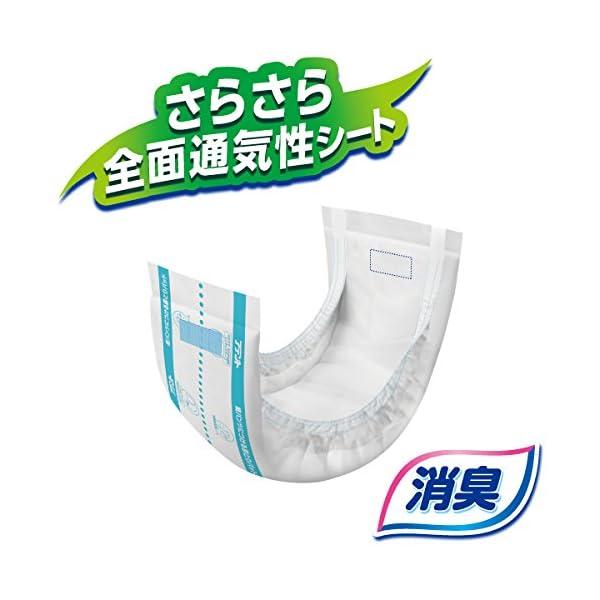 アテント 紙パンツにつける尿とりパッド 2回吸...の紹介画像6