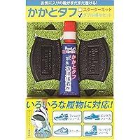 RunLife(ランライフ) 靴修理 シューズ補修材『 かかとタフ 』 ダブル得々セット (2足組+接着剤)