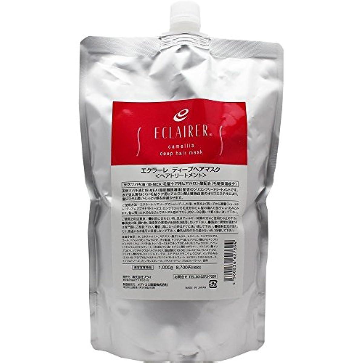 食事を調理する極貧リビングルームBRY(ブライ) エクラーレ ディープヘアマスク 詰替 1000g