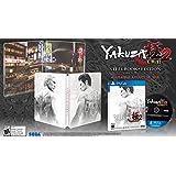 Yakuza Kiwami 2 - Steelbook Edition (輸入版:北米) - PS4