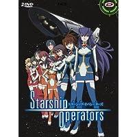 Starship Operators - Intégrale