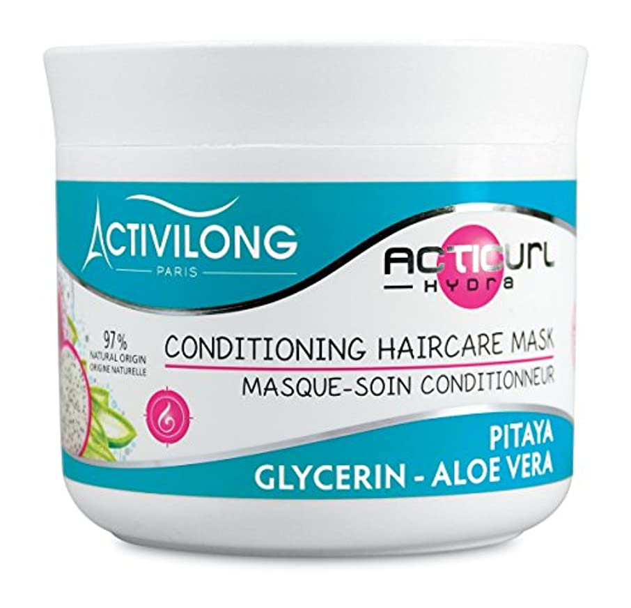泥沼襟想定するActivilong Acticurl HydraコンディショニングヘアケアマスクDragonfruit Pitayaグリセリンアロエベラ200 ml