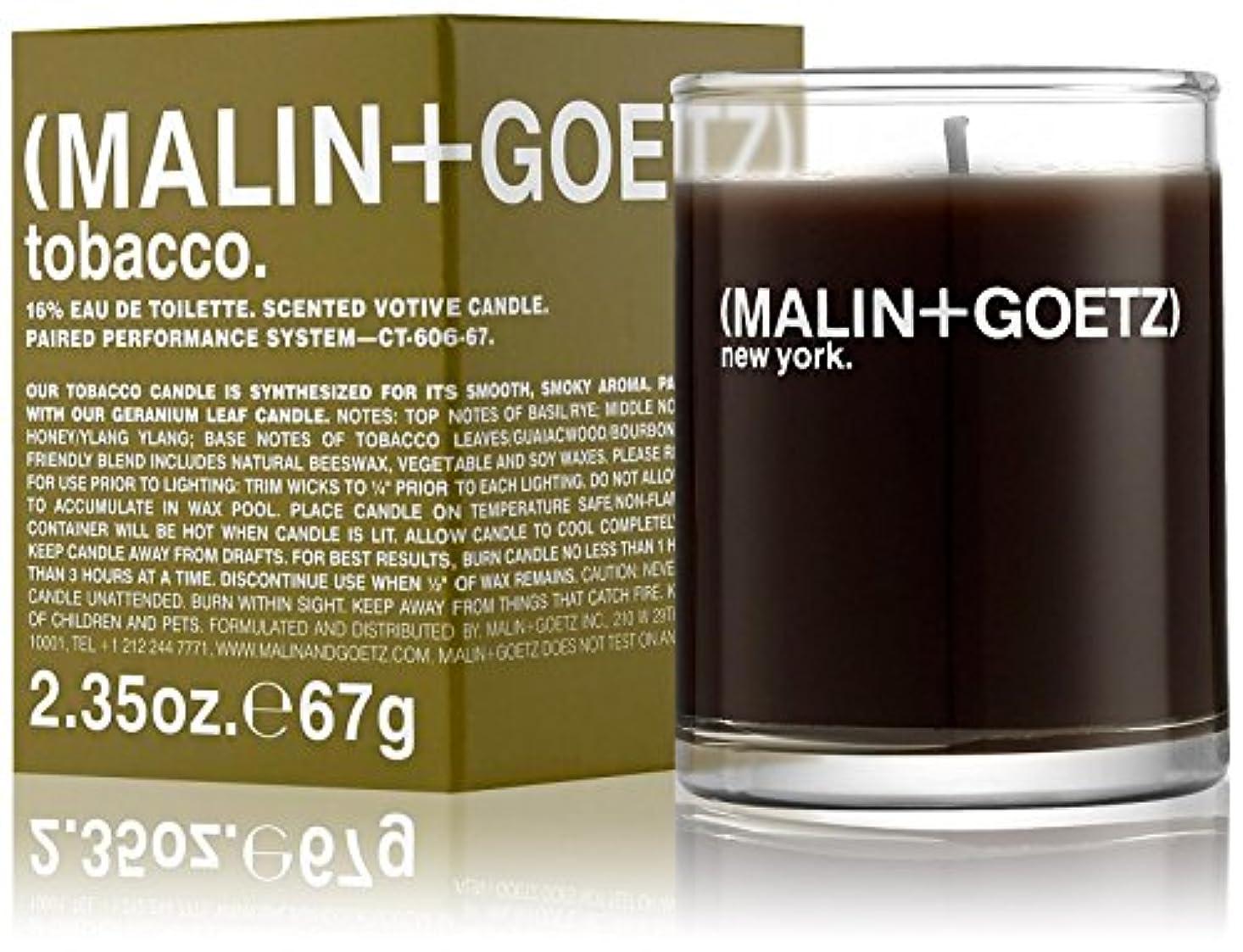 によると活性化する揮発性マリン&ゴッツ タバコキャンドル 67g