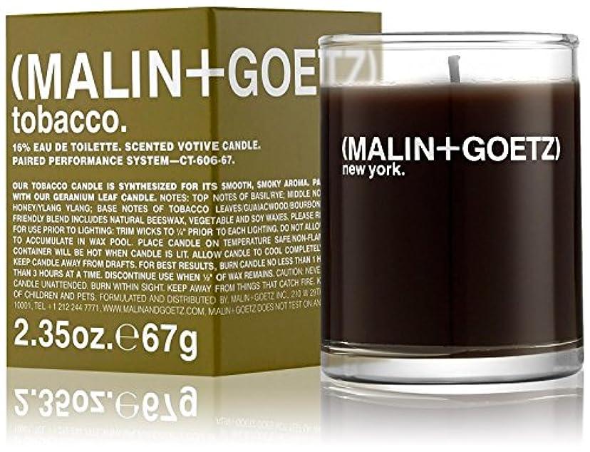 受け取る床を掃除する性交マリン&ゴッツ タバコキャンドル 67g