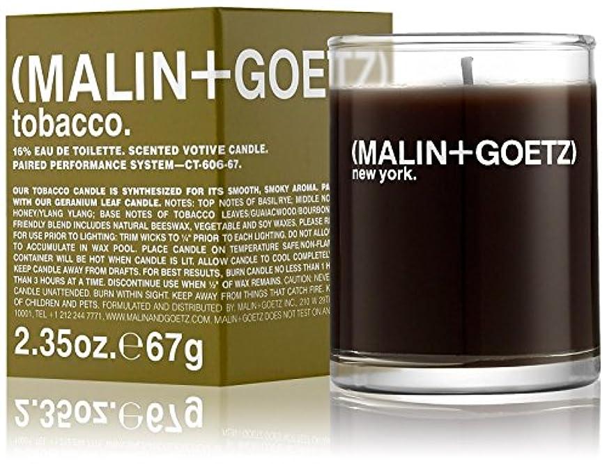 中世の良い忠誠マリン&ゴッツ タバコキャンドル 67g