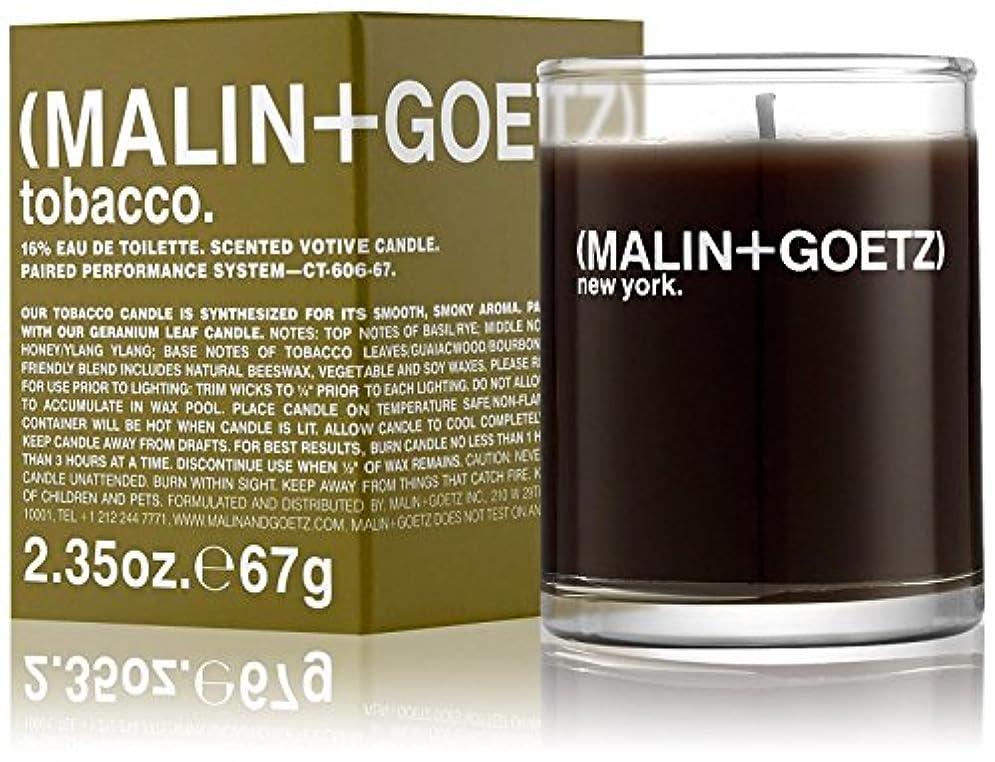 展開する契約する洞察力のあるマリン&ゴッツ タバコキャンドル 67g