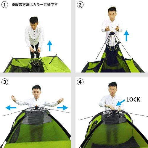クイックキャンプ ワンタッチテント 3人用 UVカット フルクローズ アウトドア フェス キャンプ用 ネイビー QC-OT210