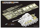 ボイジャーモデル 1/35 現用 エジプト T-34/122 自走砲ベーシックセット (RFM5013用) プラモデル用パーツ PE35973