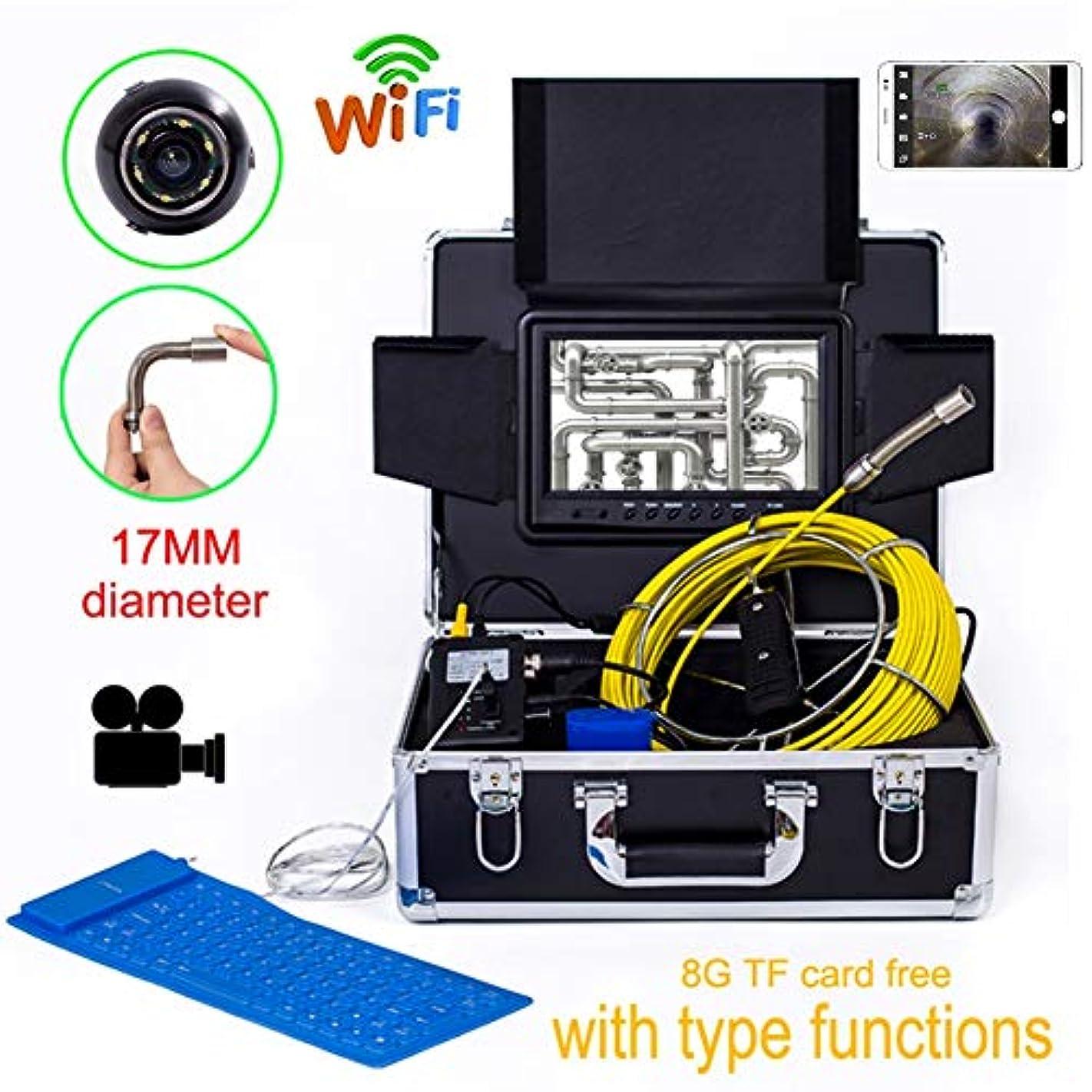 自動召集する乗り出す9インチ WIFI17MM 産業パイプライン下水道検出カメラ IP68 防水排水検出 1000 TVL カメラ DVR ビデオ (20M)