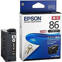 エプソン/インクカートリッジ/ブラック大容量 / ICBK86 / 1個