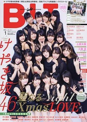 B.L.T. 2018年 01 月号 [雑誌]