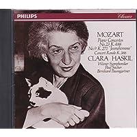 モーツァルト:ピアノ協奏曲第9番「ジュノム」、第23番