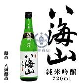 八海山 純米吟醸酒 720ml