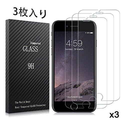 Iseason 【3枚入り】 iPhone 7 液晶保護フィルム 4.7インチ専用 強化ガラスフィルム 透明クリアィルム 3DTouch対応 厚さ0.3mm 硬度9H 飛散防止 指紋防止 高感度タッチ 自動吸着貼りやすい 気泡ゼロ 2.5D
