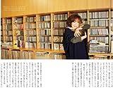 ミュージシャンと猫2 (P-Vine Books) 画像