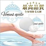 Venus epile ~ヴィーナスエピレ~