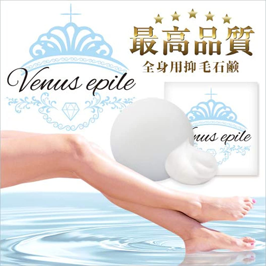 無知不安定ミントVenus epile ~ヴィーナスエピレ~