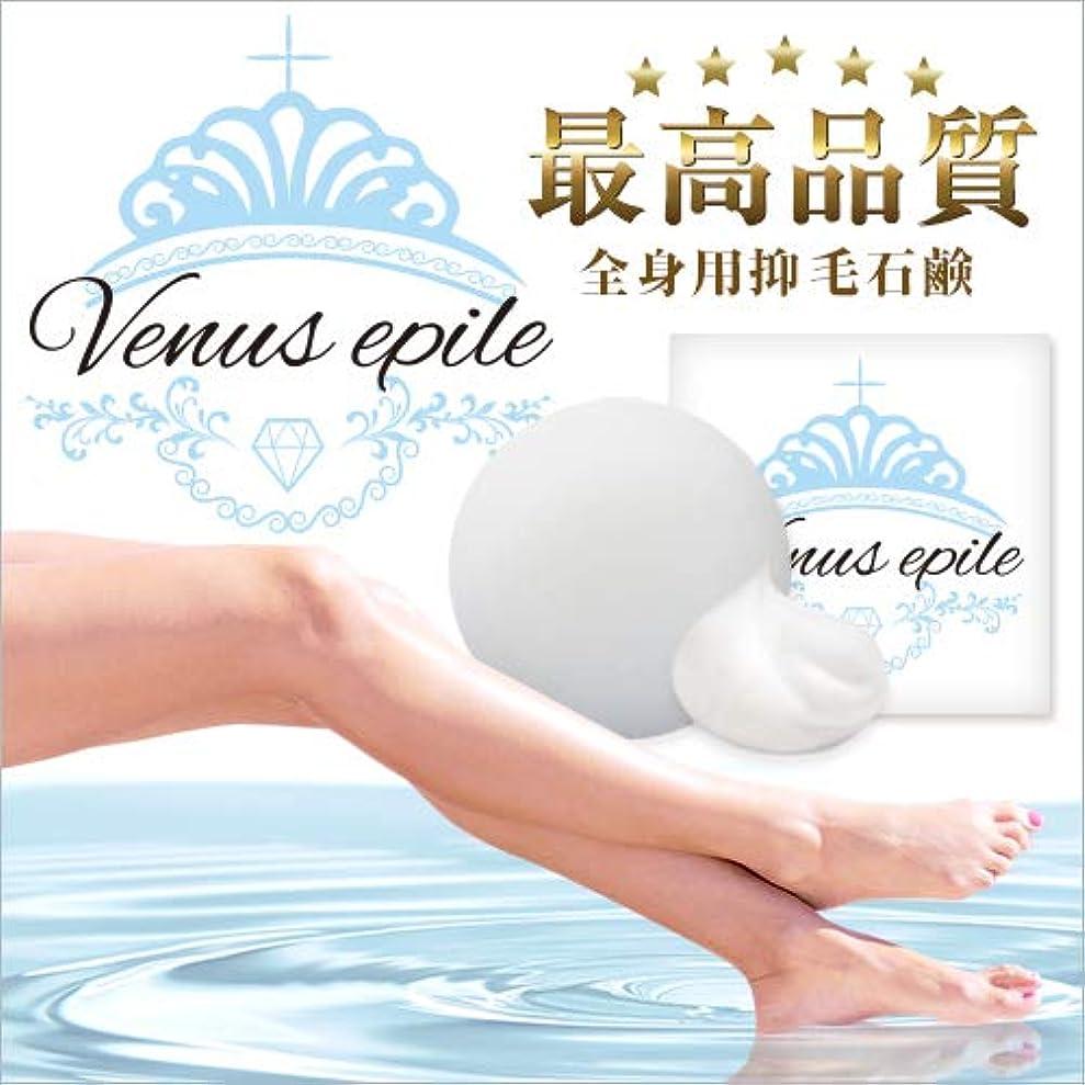 酸奇妙な悪性のVenus epile ~ヴィーナスエピレ~