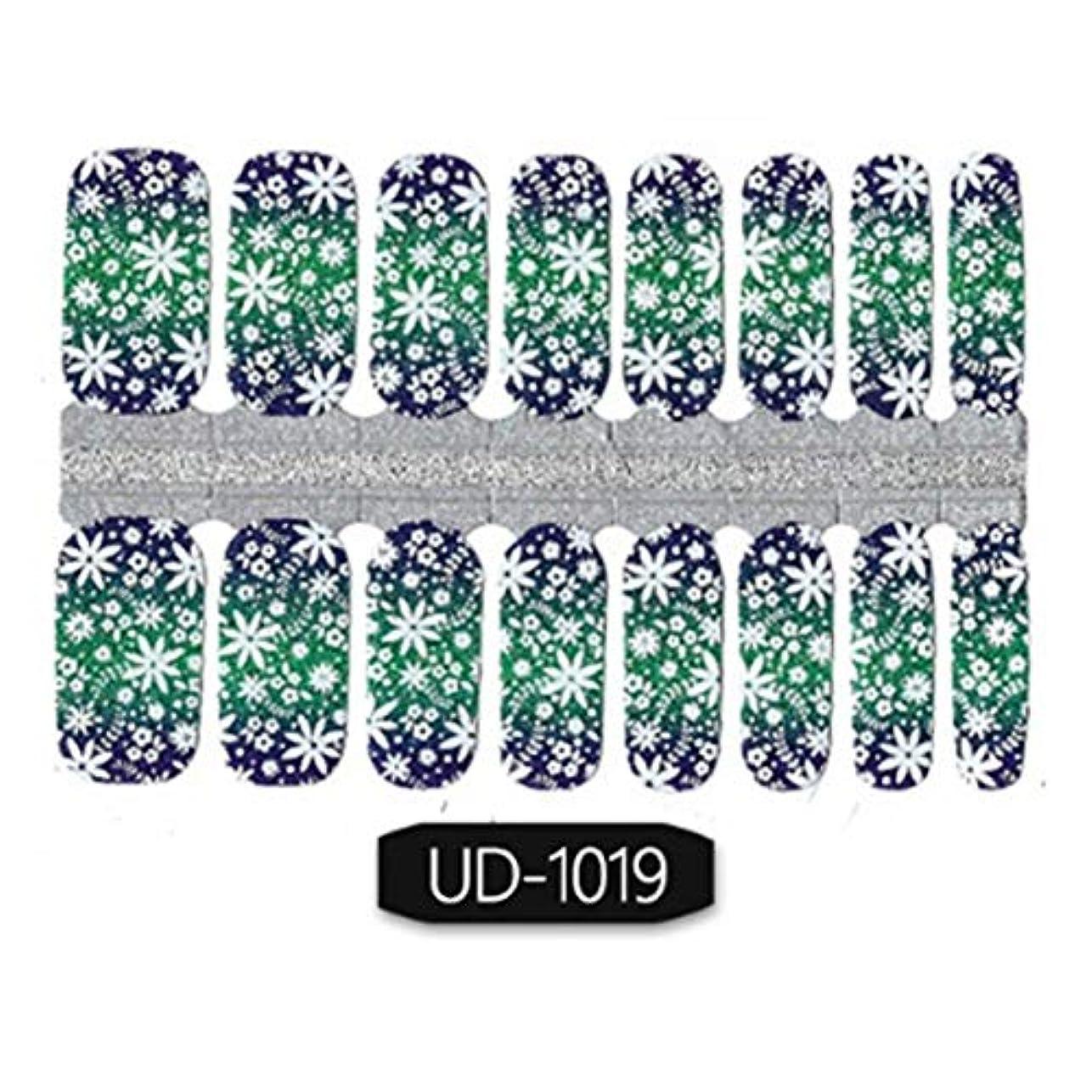 胚はさみアーティファクトACHICOO ネイルシール ステッカー セット 16パターン クリスマス 粘着紙 デコレーション 超可愛い オシャレ UD-1019 通常の仕様