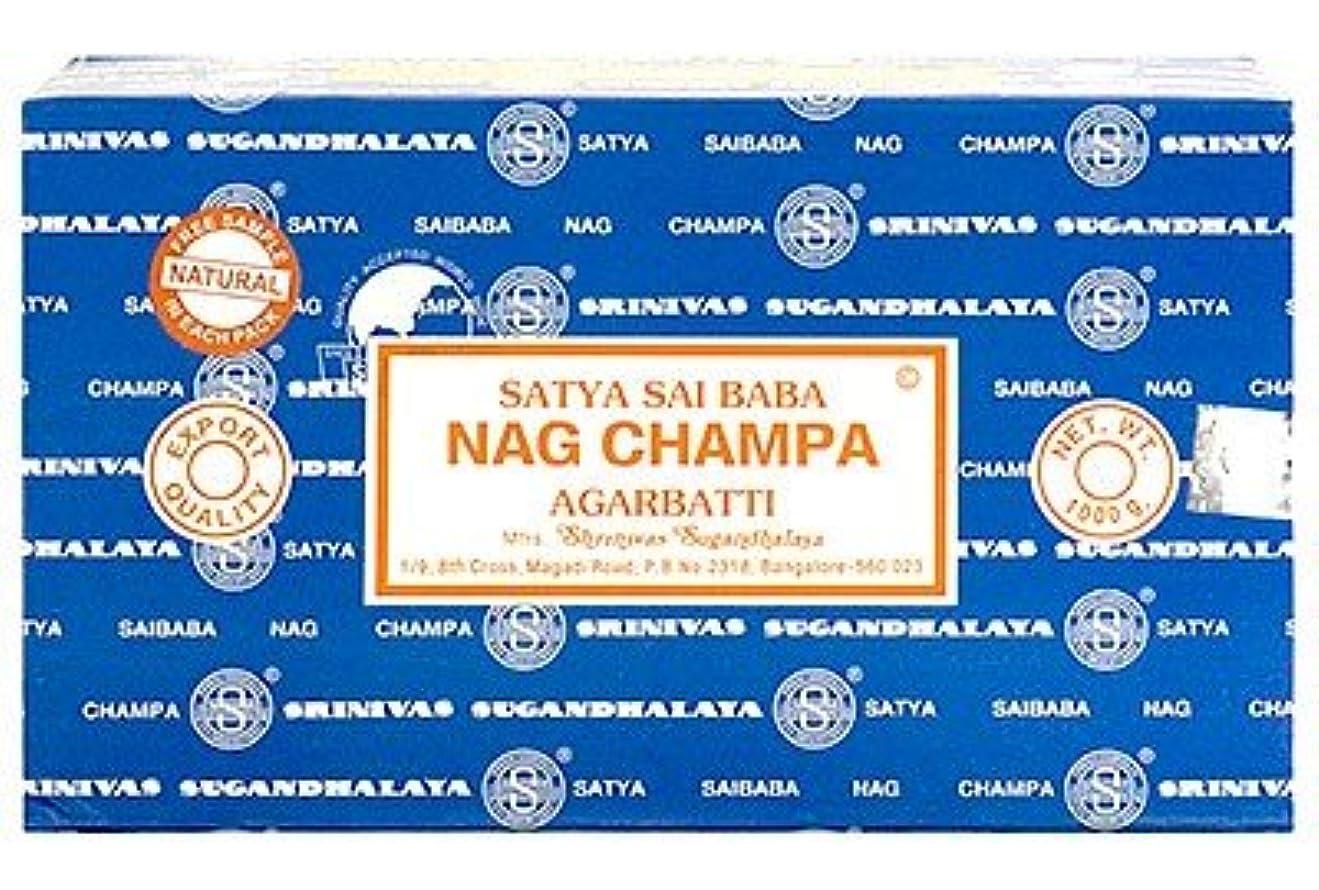 郊外ベッド誤Nag Champa Incense Sticks 1キログラム/ 1 , 000グラム