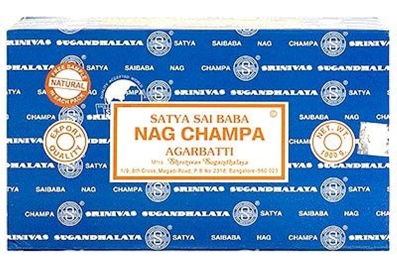 賄賂うつ試すNag Champa Incense Sticks 1キログラム/ 1 , 000グラム