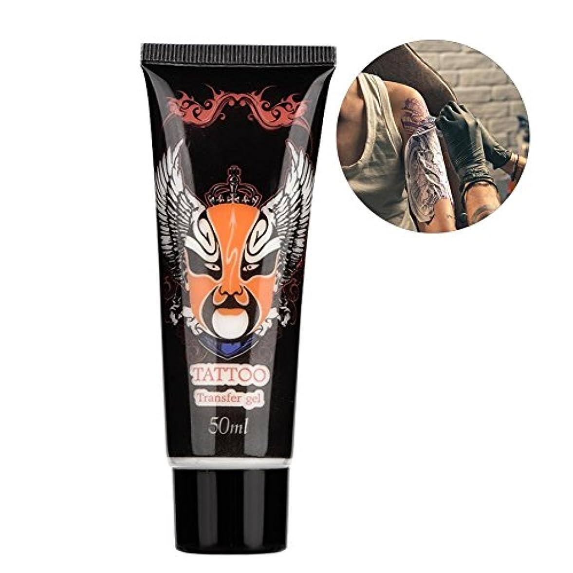 整然とした吸収わずかにタトゥー除去クリーム、専門クリーニングタトゥー 無痛 素早い洗浄 ボディーアートアクセサリー タトゥーアクセサリー(50ml)