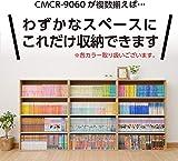山善 本棚 コミック収納ラック 4段 幅60×奥行17×高さ89cm 耐荷重50kg ナチュラル CMCR-9060(NB) 画像