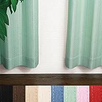 窓美人 ステップLight ドットストライプ柄ドレープカーテン 2枚組 幅100×丈178cm グリーン