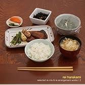 ゆうげ -selected re-mix & re-arrangement works / 2