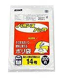 オルディ ポリ袋 規格袋 食品衛生法適合品 半透明 14号 横28×縦41cm 厚み0.01mm ビニール袋 BPN14 200枚入