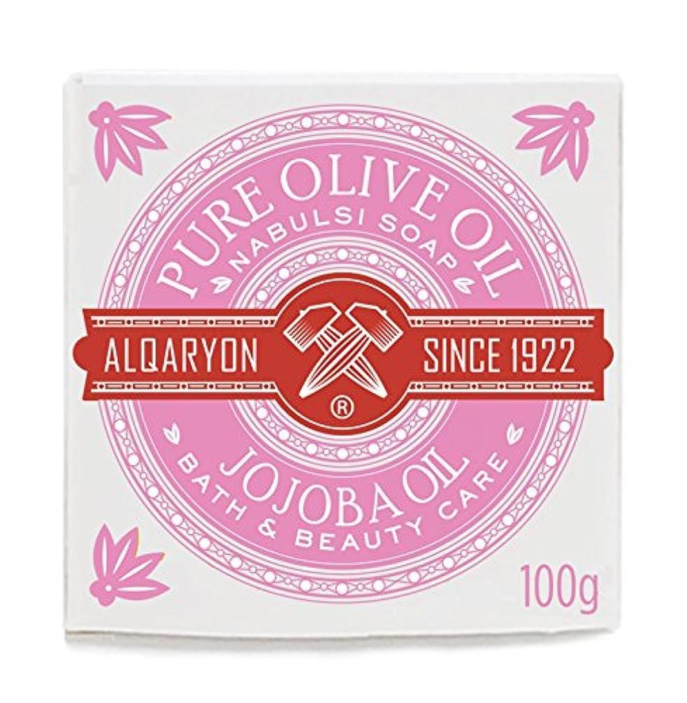 シダ偽造浸透するAlqaryon Jojoba Oil & Olive Oil Bar Soaps, Pack of 4 Bars 100g - Alqaryonのホホバ オイルとオリーブオイル ソープ、バス & ビューティー ケア、100gの石鹸4個のパック