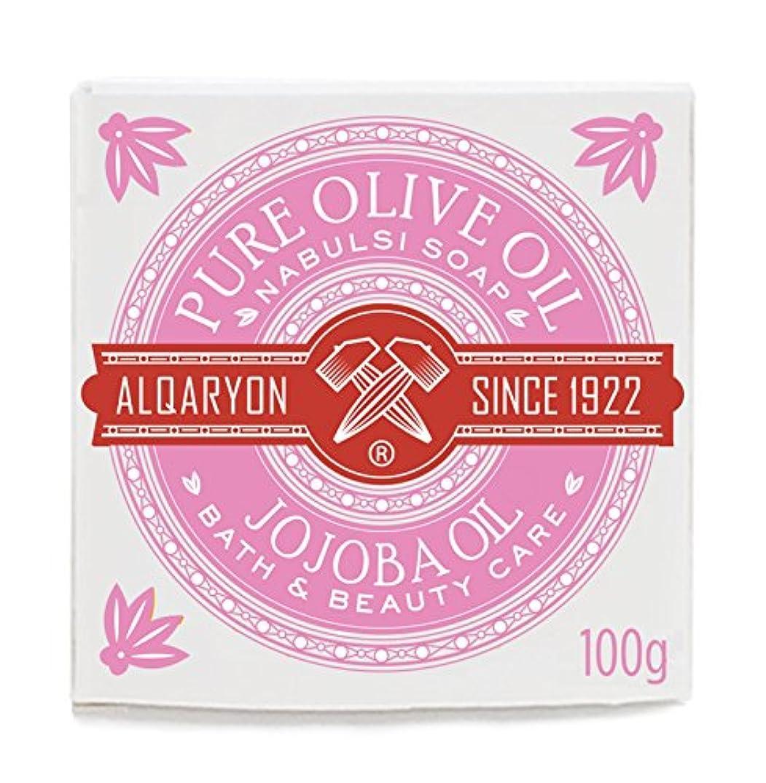 デモンストレーション明確な帽子Alqaryon Jojoba Oil & Olive Oil Bar Soaps, Pack of 4 Bars 100g - Alqaryonのホホバ オイルとオリーブオイル ソープ、バス & ビューティー ケア、100g...