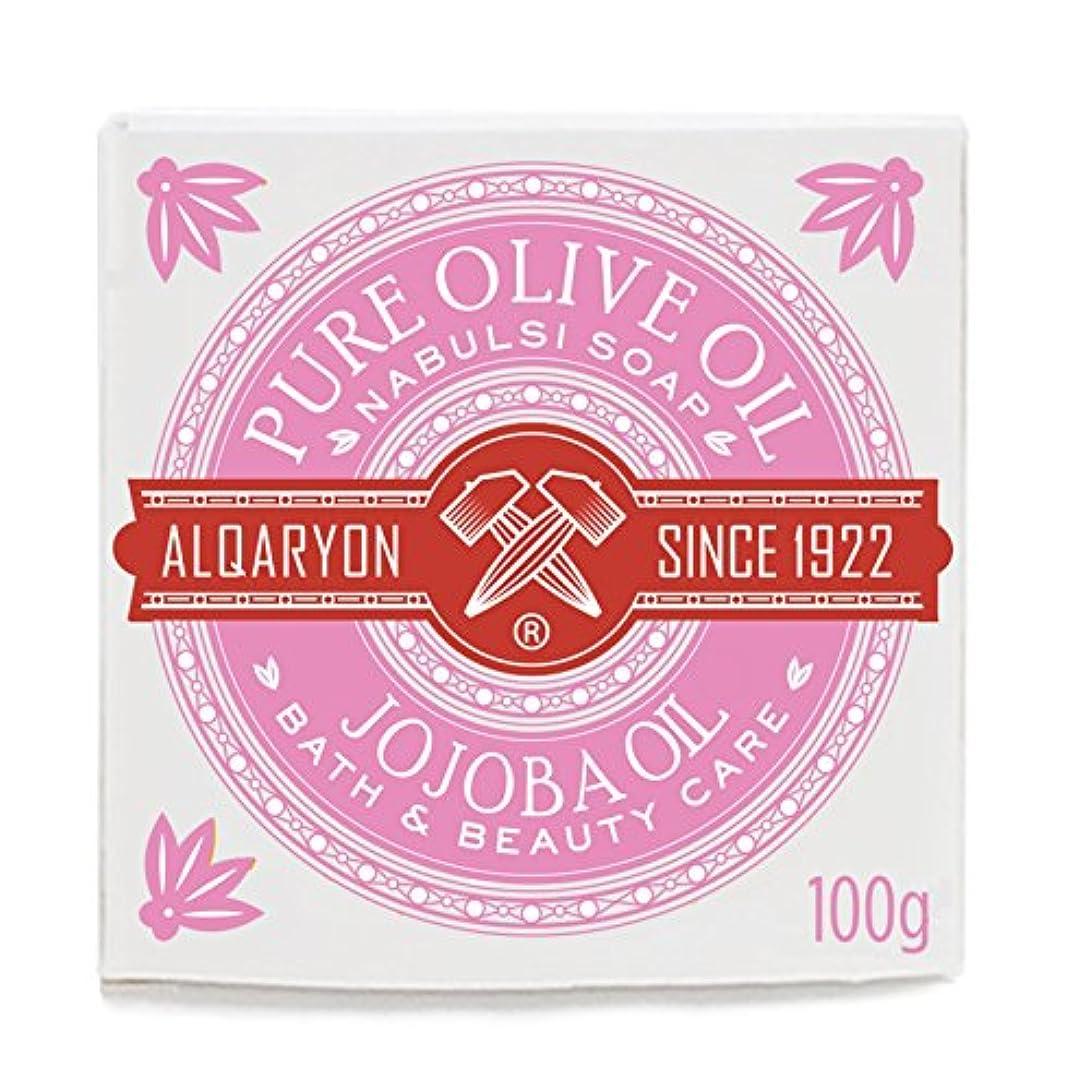 石膏花怠Alqaryon Jojoba Oil & Olive Oil Bar Soaps, Pack of 4 Bars 100g - Alqaryonのホホバ オイルとオリーブオイル ソープ、バス & ビューティー ケア、100g...