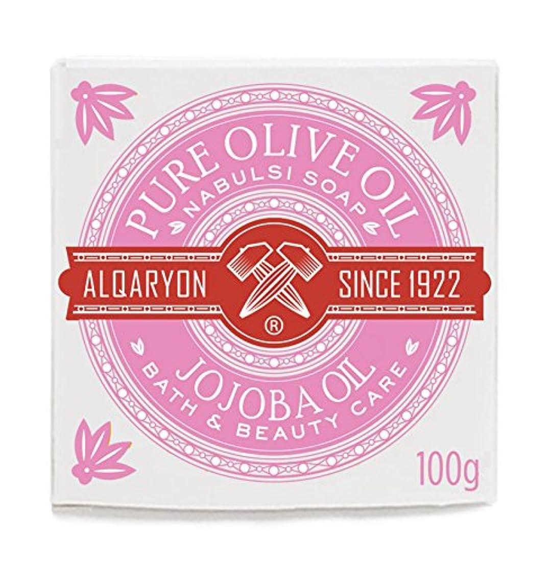 悔い改め出血スチュワーデスAlqaryon Jojoba Oil & Olive Oil Bar Soaps, Pack of 4 Bars 100g - Alqaryonのホホバ オイルとオリーブオイル ソープ、バス & ビューティー ケア、100g...
