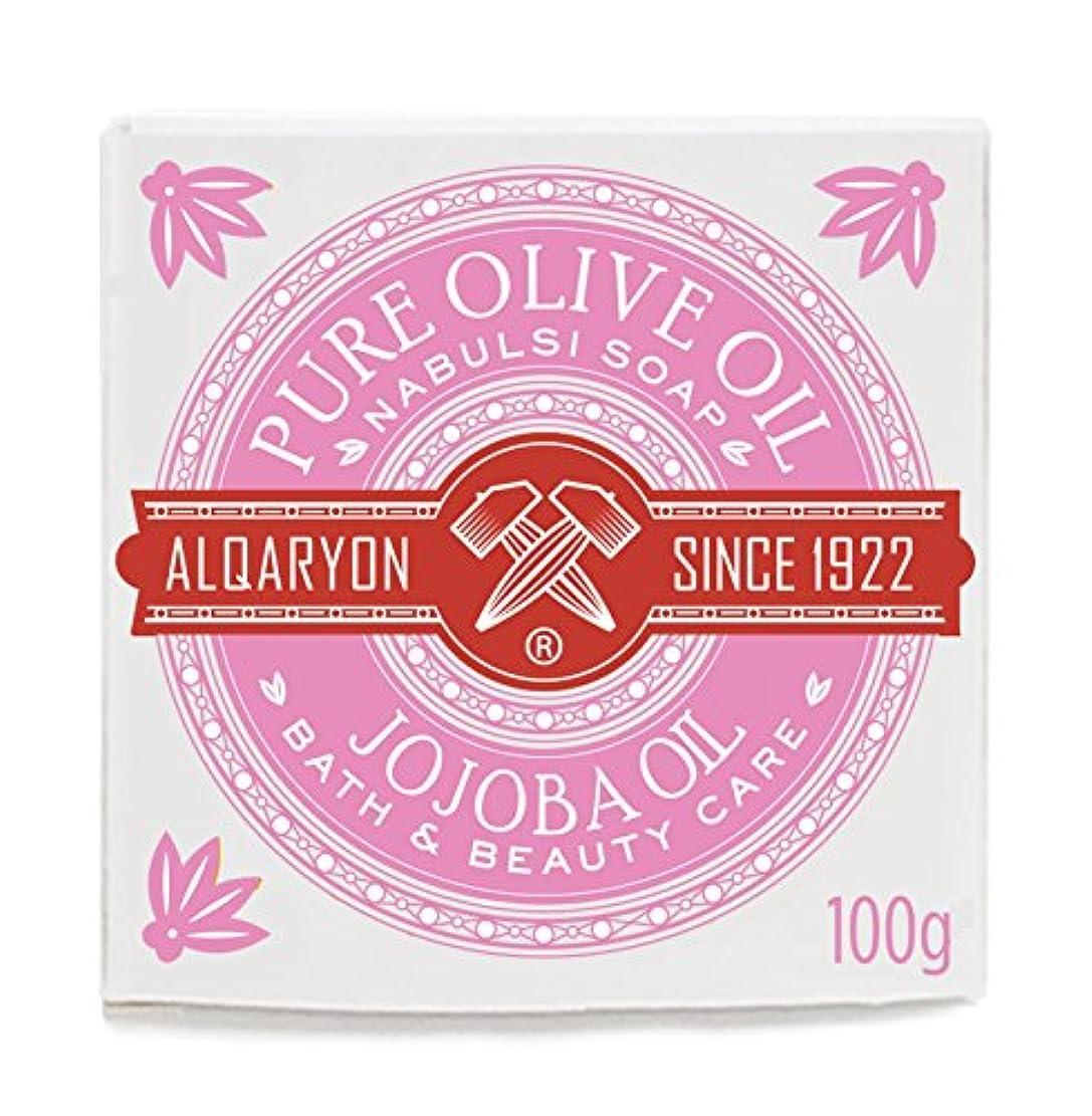 魅了するジャングル革命Alqaryon Jojoba Oil & Olive Oil Bar Soaps, Pack of 4 Bars 100g - Alqaryonのホホバ オイルとオリーブオイル ソープ、バス & ビューティー ケア、100g...