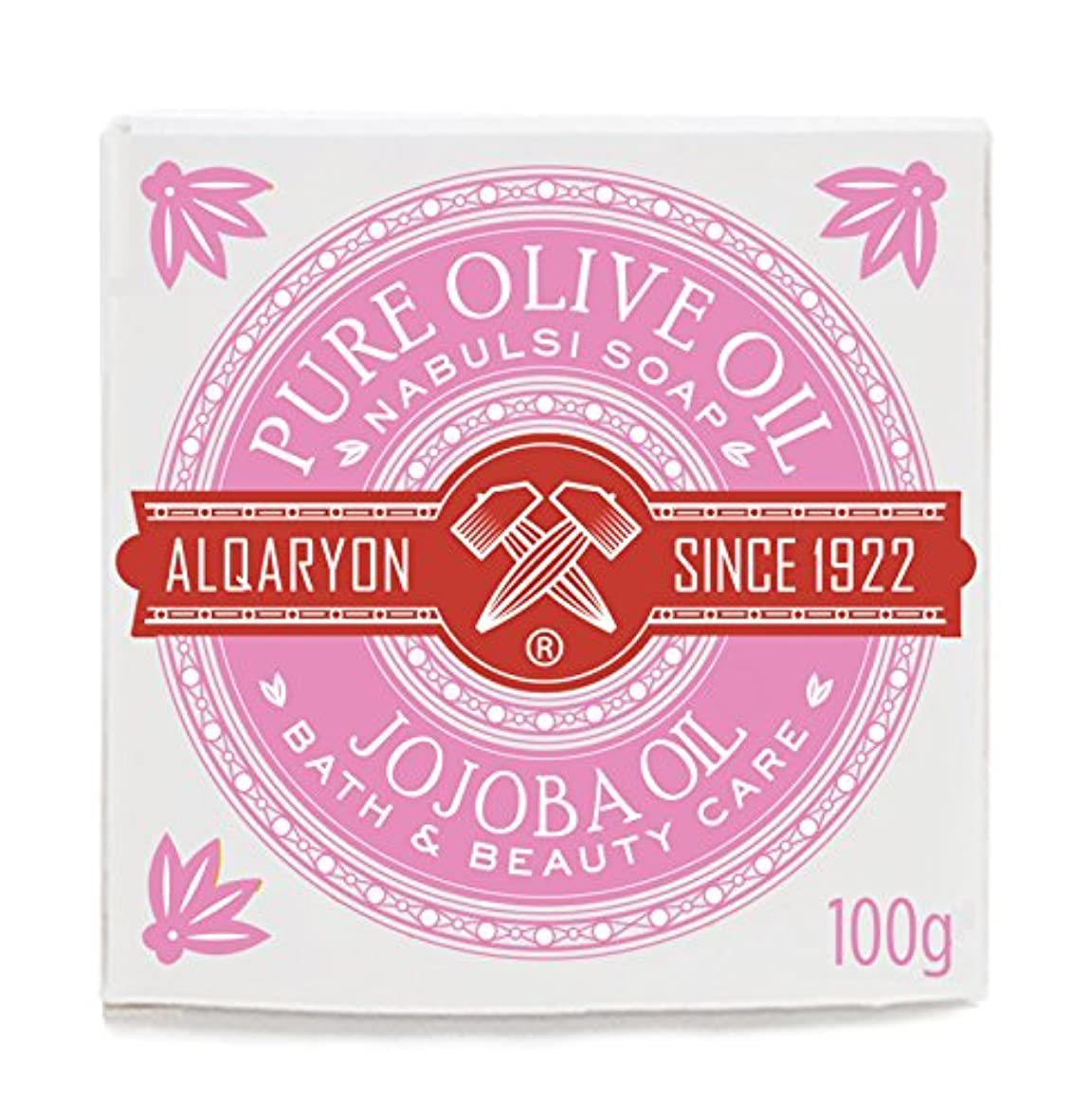 明日含む利用可能Alqaryon Jojoba Oil & Olive Oil Bar Soaps, Pack of 4 Bars 100g - Alqaryonのホホバ オイルとオリーブオイル ソープ、バス & ビューティー ケア、100g...