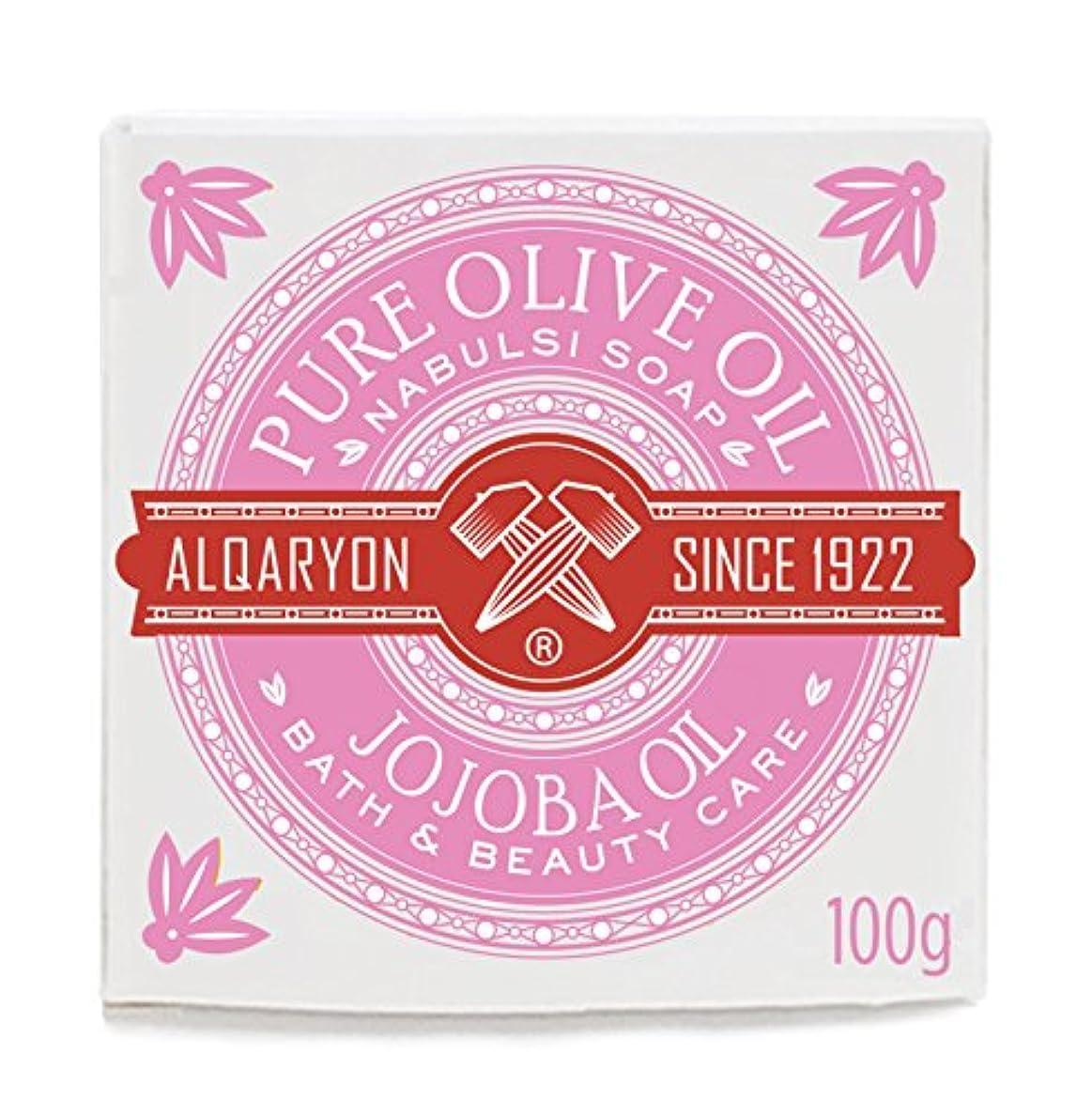 制限する杭文明化Alqaryon Jojoba Oil & Olive Oil Bar Soaps, Pack of 4 Bars 100g - Alqaryonのホホバ オイルとオリーブオイル ソープ、バス & ビューティー ケア、100g...
