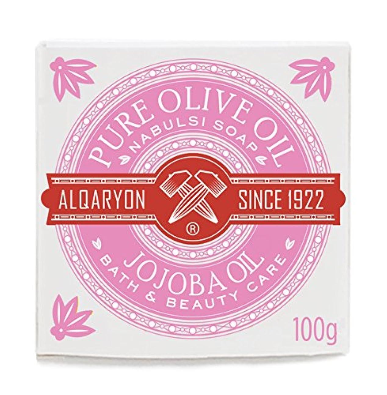 分散最もこしょうAlqaryon Jojoba Oil & Olive Oil Bar Soaps, Pack of 4 Bars 100g - Alqaryonのホホバ オイルとオリーブオイル ソープ、バス & ビューティー ケア、100g...