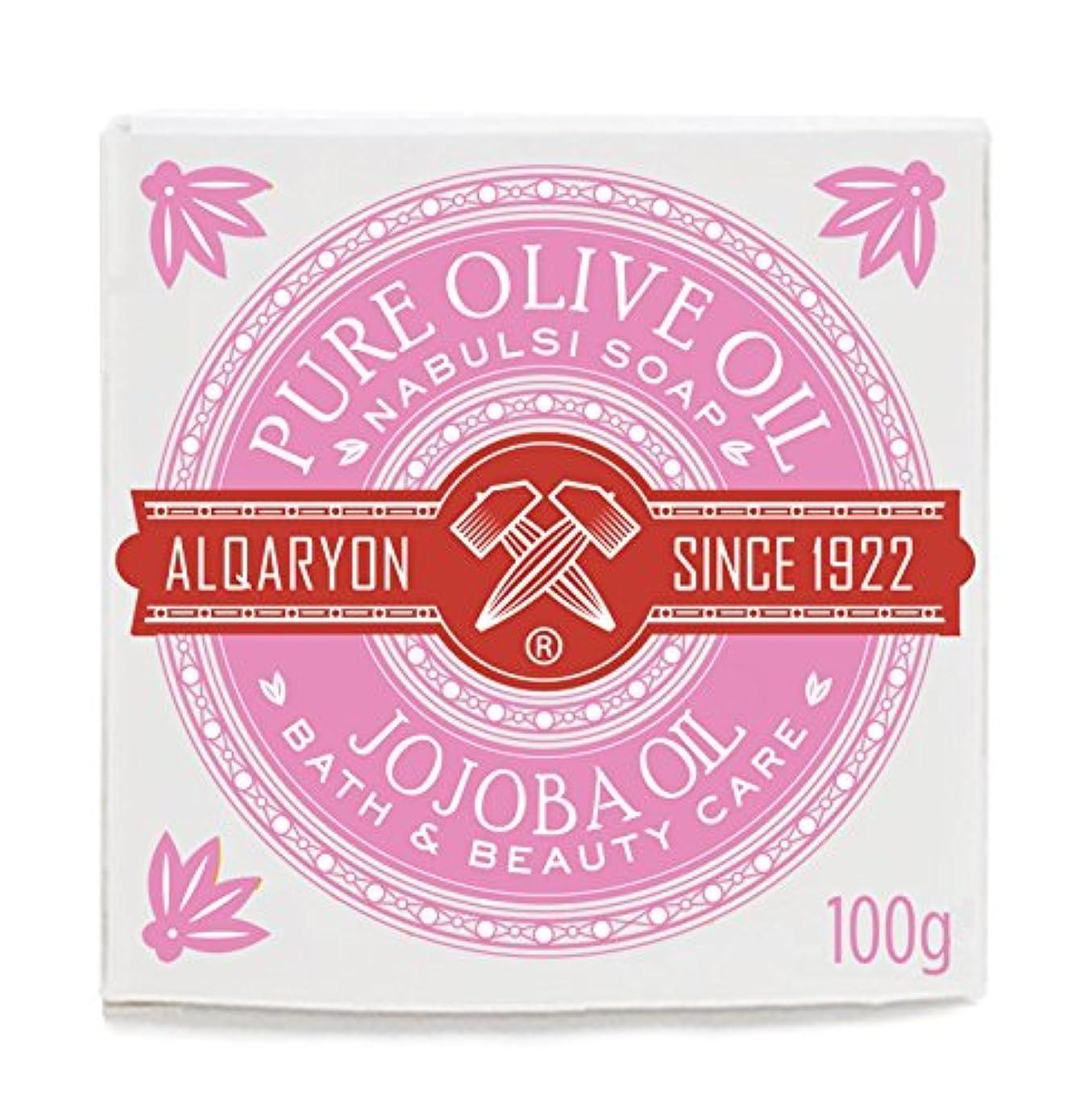 摘む印刷する豊かにするAlqaryon Jojoba Oil & Olive Oil Bar Soaps, Pack of 4 Bars 100g - Alqaryonのホホバ オイルとオリーブオイル ソープ、バス & ビューティー ケア、100g...