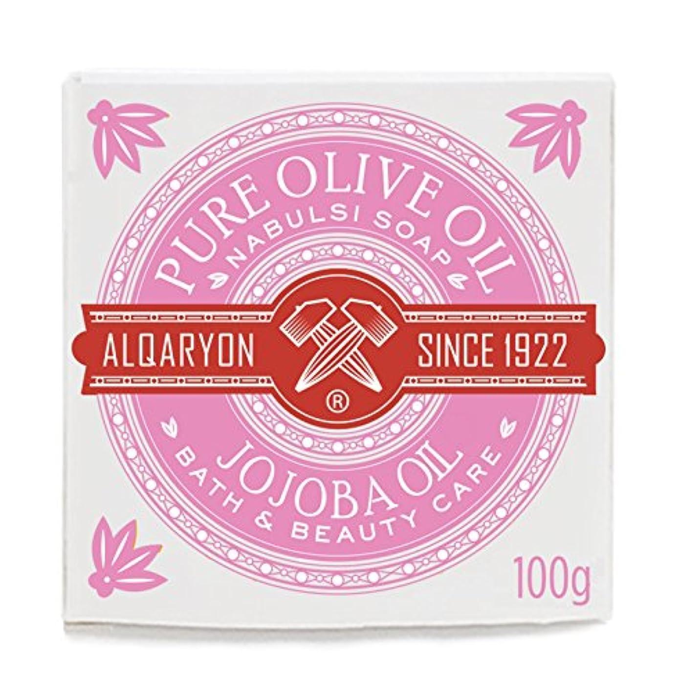 前任者等価性交Alqaryon Jojoba Oil & Olive Oil Bar Soaps, Pack of 4 Bars 100g - Alqaryonのホホバ オイルとオリーブオイル ソープ、バス & ビューティー ケア、100g...