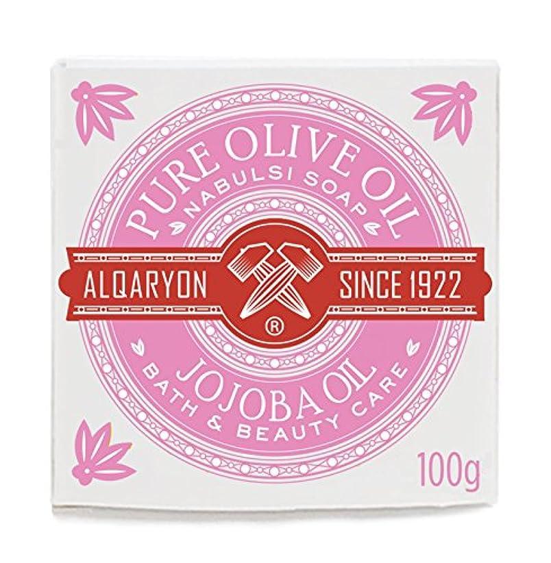 貢献するいま迅速Alqaryon Jojoba Oil & Olive Oil Bar Soaps, Pack of 4 Bars 100g - Alqaryonのホホバ オイルとオリーブオイル ソープ、バス & ビューティー ケア、100g...