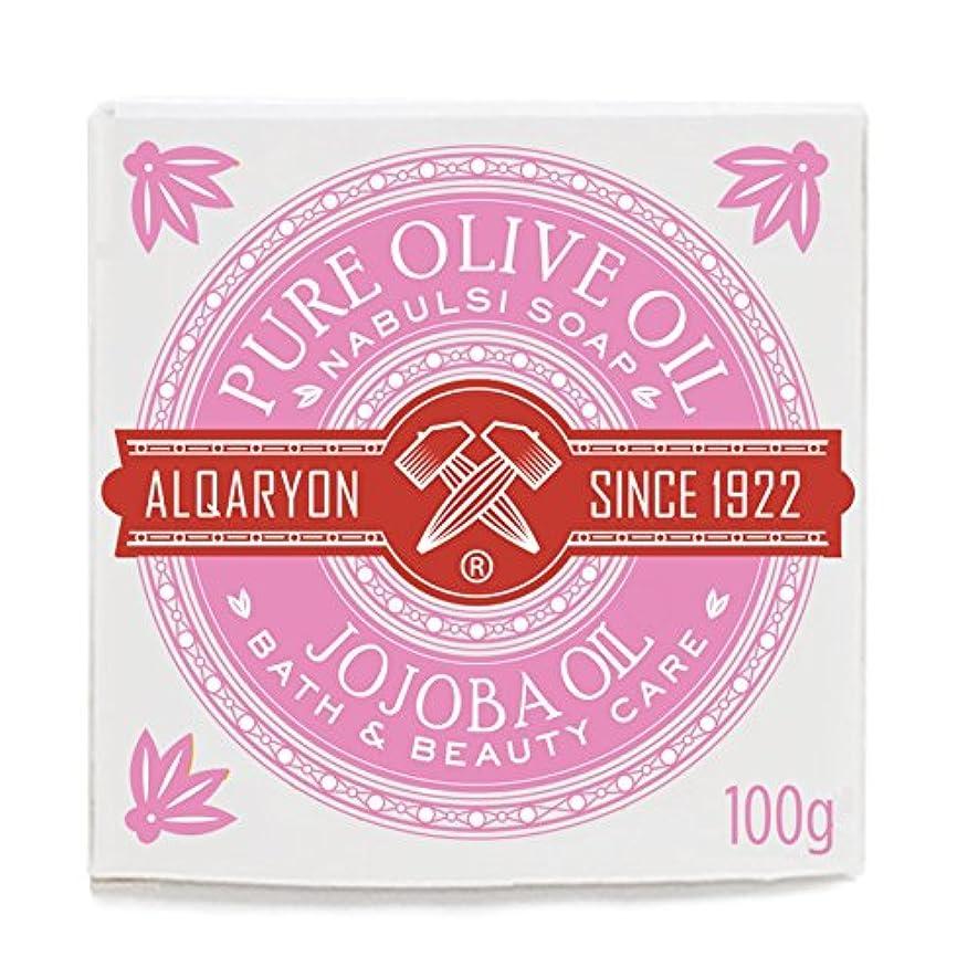 憂鬱ロードされた節約Alqaryon Jojoba Oil & Olive Oil Bar Soaps, Pack of 4 Bars 100g - Alqaryonのホホバ オイルとオリーブオイル ソープ、バス & ビューティー ケア、100g...